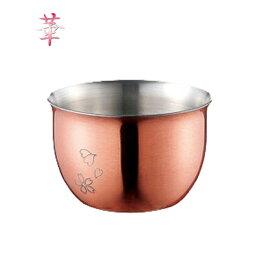 純銅「華」ぐいのみ 90mlミラー仕上げ花(2440)【日本製】