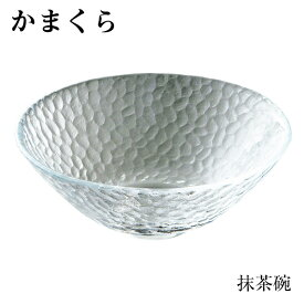 耐熱ガラス 江戸硝子 かまくら 抹茶碗 KK-6132