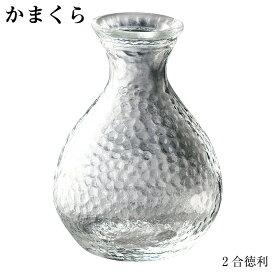 耐熱ガラス 江戸硝子 かまくら 徳利(約2合)350ml KK-6138