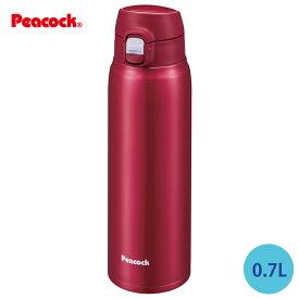 ステンレスボトル ワンタッチマグタイプ 0.7L カーディナルレッド AMY-70RCA ピーコック魔法瓶工業 (4971860032295)
