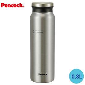 ステンレスボトル マグタイプ 0.8L ステンレス AMZ-80XA ピーコック魔法瓶工業 (4971860031748)