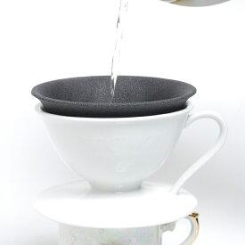 「コーヒーフィルター」久右ヱ門(KYUEMON) ニューセラミックスコーヒーフィルターセット