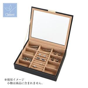Elementum アクセサリーケース 240-456 茶谷産業 (4957907436332)