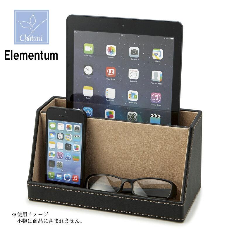 Elementum タブレットPC&リモコンラック 240-436 茶谷産業 (4957907431085)