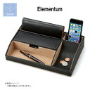 Elementum オーバーナイター 240-441 茶谷産業 (4957907432099)