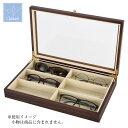 「WoodenCase」木製メガネケース(6本用)856-133【ギフト】【御祝】【粗品】