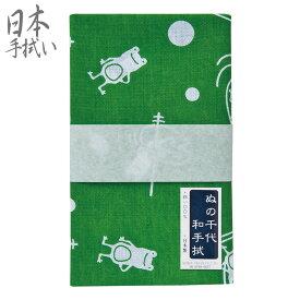 【メール便可】「TENUGUI 楽しい動物」 日本手拭い かえる NCD-3 ぬの千代 日本製 てぬぐい