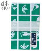 「TENUGUI楽しい動物」日本手拭いのんびりぱんだNCD-5ぬの千代日本製