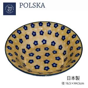 ポルスカ ボールM (中鉢) イエロー 06515 マルサン近藤