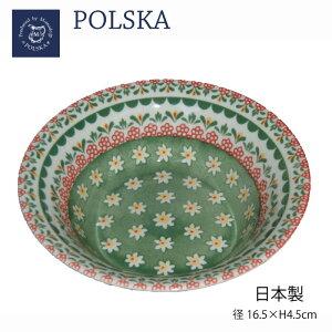 ポルスカ ボールM (中鉢)グリーン 06517 マルサン近藤
