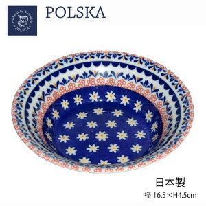 ポルスカ ボールM (中鉢) ネイビー 06518 マルサン近藤
