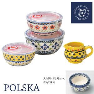 ポルスカ レンジトリオボール 02012 マルサン近藤 (4546410020123)