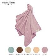ココチエナフェイスタオル1pcCE-6010