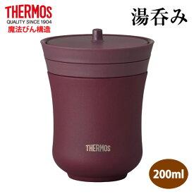 サーモス 真空断熱ステンレス保温湯呑み JCZ-200AZ (あずき)