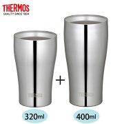 「サーモス」Thermos真空断熱タンブラー400ml(JCY-400)+320ml(JCY-320)まとめ買い