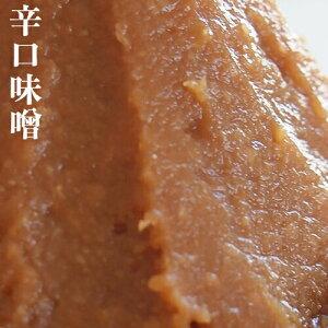 ▲▲【送料無料】手作り ぜいたく・三年熟成・十割みそ 青森県産 味噌 1kg