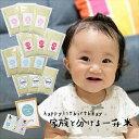 1歳 一歳 誕生日 お祝い オマケ付 特別栽培米 つきあかり【一升米 小分け 1.5kg(500g×3 小分けタイプ)】送料無料/…