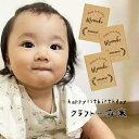 一升米 1歳 一歳 誕生日 お祝い【一升米 500g×3(小分け クラフトver)】特別栽培米/送料無料/白米/名入れ/誕生日祝…