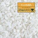 29年産 岩手県産 ひとめぼれ 白米27kg(5kg×5、2kg)「特Aのお米」