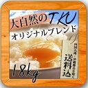 モチさぱ 噂のTKU炊き上がりがうまいお米白米18kg(9kg×2袋)