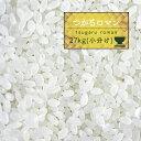 新米 米 30キロ 青森県産 2年産 つがるロマン 白米27kg(5kg×5、2kg)小分け 精米【米27キロ】