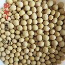大豆 30kg 送料無料 国産 訳あり 規格外 業務用【30年産 青森県産 おおすず大豆 30kg(2斗)】