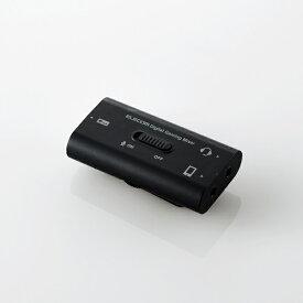 ELECOM エレコムゲーム用ボイスチャットミキサー スマホ通話しながらSwitch/PS4のゲーム音を聞ける HSADGM30MBK(2485606)送料無料