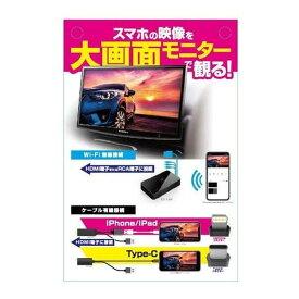 Kashimura(カシムラ)KD-199 Miracastレシーバー HDMI/RCAケーブル付 ブラック KD-199(2479799)送料無料