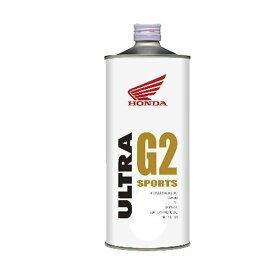 HONDA ホンダ2輪用エンジンオイル ウルトラ G2 SL 10W-40 4サイクル用 1L 08233-99961(2178677)