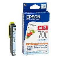 EPSON エプソンインクカートリッジ ICLC70L ライトシアン 増量タイプ ICLC70L(2303973)代引不可