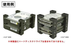 Century センチュリー3.5&2.5HD用スタンドキット 裸族のビキニ CRBK2(2160041)