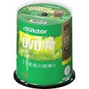 Victor ビクターアドバンストメディアDVD-R 4.7GB 16倍速 100枚 VHR12JP100SJ1(2459777)通常送料1万円未満
