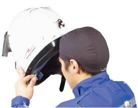 ROUGH&ROAD ラフアンドロードRR7604 ヘルメットアンダーキャップ 2枚組 ブラック フリーサイズ RR7604BK(2391930)送料無料