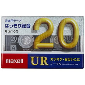 maxell 日立マクセルカセットテープ 20分 UR20M(2440585)