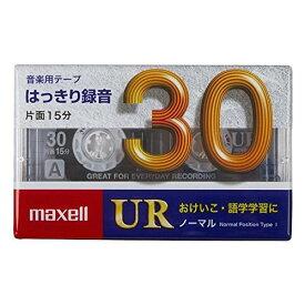 maxell 日立マクセルカセットテープ 30分 UR30M(2440586)