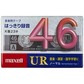 maxell 日立マクセルカセットテープ 46分 UR46M(2440587)
