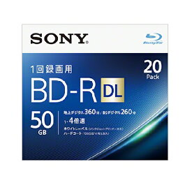 SONY ソニーBD-R DL 50GB 4倍速 20枚 20BNR2VJPS4(2434347)通常送料1万円未満