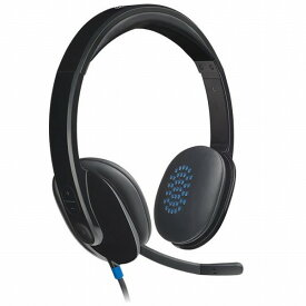 Logicool ロジクールUSBヘッドセット H540R(2454018)送料無料