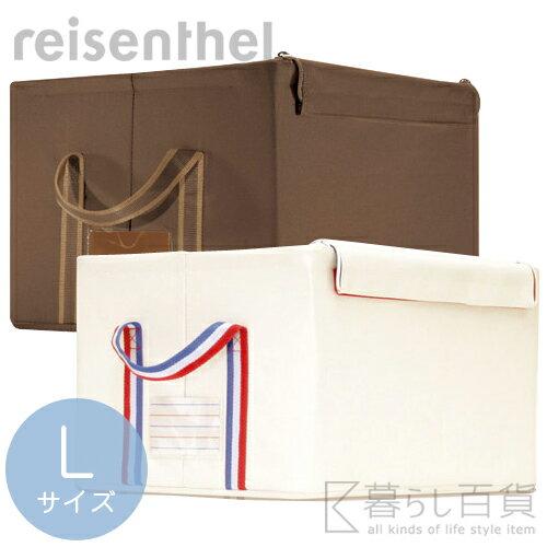 《全3色》reisenthel ストレージボックス L ソリッド【ライゼンタール 収納ボックス デザイン雑貨 折り畳み 押入れ カラーボックス 整理ボックス】