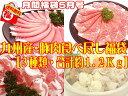 【いい肉屋】5月福袋☆九州産豚肉食べ尽くし福袋[3種類・合計約1.2Kg]【送料無料*一部地域を除く】