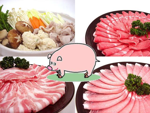 【いい肉屋】九州産○豚しゃぶしゃぶ三昧セット[合計1Kg]★ビタミン豊富!【送料無料*一部地域を除く】