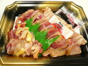 【いい肉屋】鹿児島産△味鶏刺身レギュラーパック[約90g・1パック]☆ネッカリッチ味鶏♪