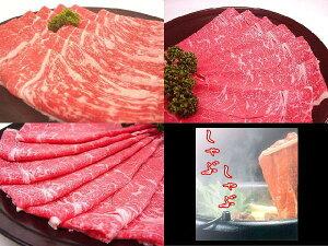 【いい肉屋】九州産黒毛和牛 霜降りもも赤身 すき焼き・しゃぶしゃぶ用[約500g]【送料無料】<ご贈答>