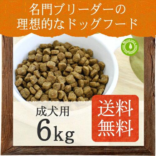 ネイティブドッグ プレミアムチキン 成犬用 6kg(3kg×2)【 送料無料 】