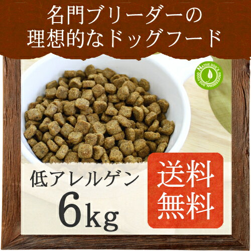 ネイティブドッグ プレミアムフィッシュ 低アレルゲン 6kg(3kg×2) 送料無料/沖縄は送料別