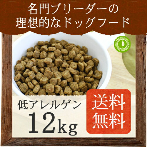 ネイティブドッグ プレミアムフィッシュ 低アレルゲン 12kg(3kg×4)【 送料無料 】