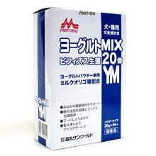森乳ワンラックヨーグルトMIX(20g×6包)