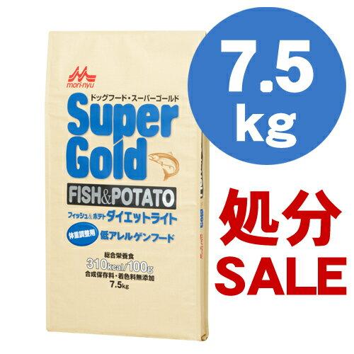【送料無料】 森乳 スーパーゴールド ドッグフード フィッシュ&ポテト ダイエットライト 7.5kg