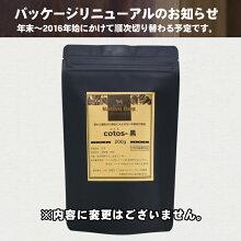 NativeDogサプリメントcotos-黒(200g)