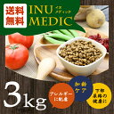 ネイティブドッグ イヌメディック3kg 【 送料無料 】三歳からのドッグフード